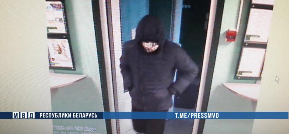Под Гомелем введен план «Сирена»: неизвестный ограбил банк