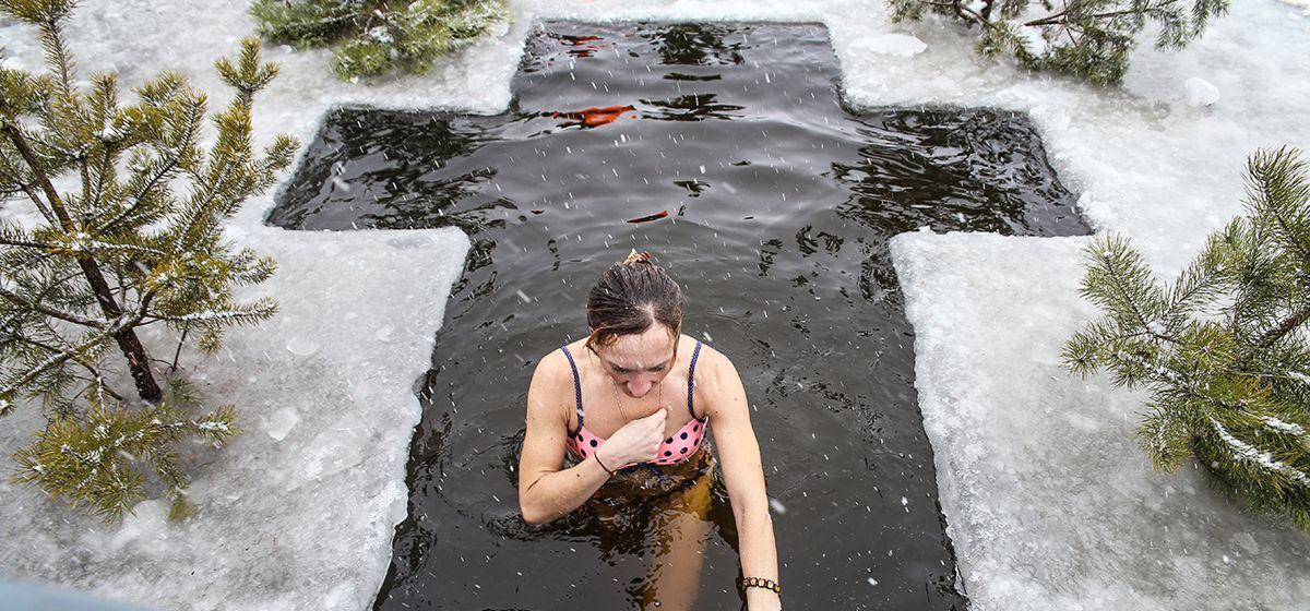 Где можно искупаться на Крещение в Барановичском регионе