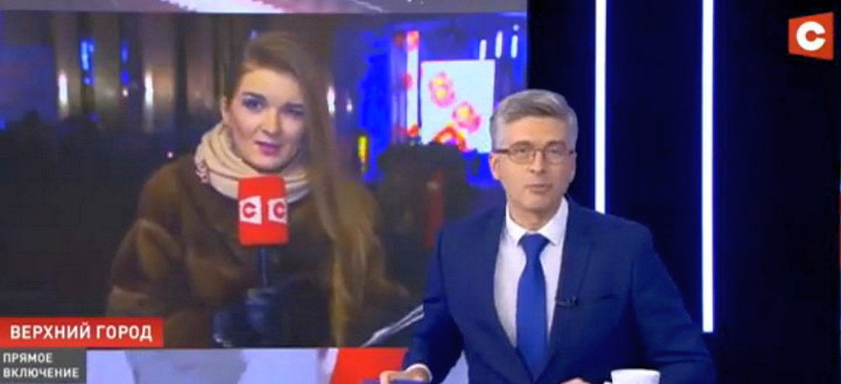 Вечером 1 января журналистка СТВ в прямом эфире попыталась рассказать о забеге трезвости. Но помешала нетвердая речь — видео
