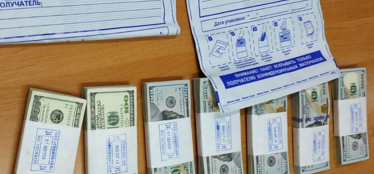 Собирался потратить деньги на девушек и казино — в Минске иностранный студент похитил у друга более 74 тысяч долларов