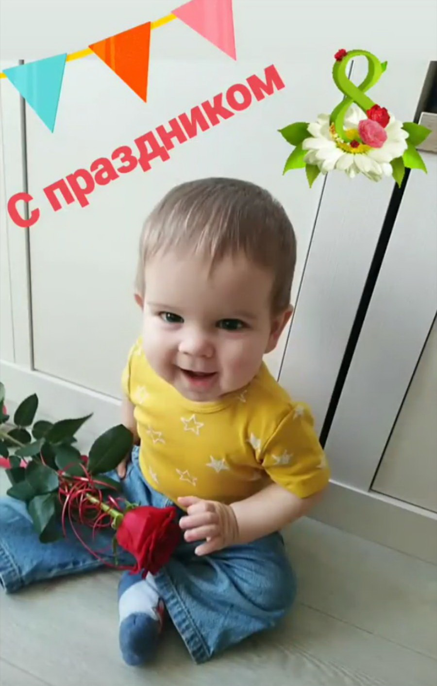 5. Попченя Иван
