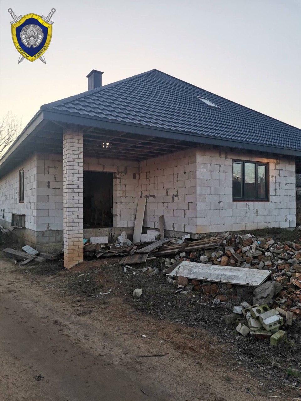 Фото: Следственный комитет Беларуси
