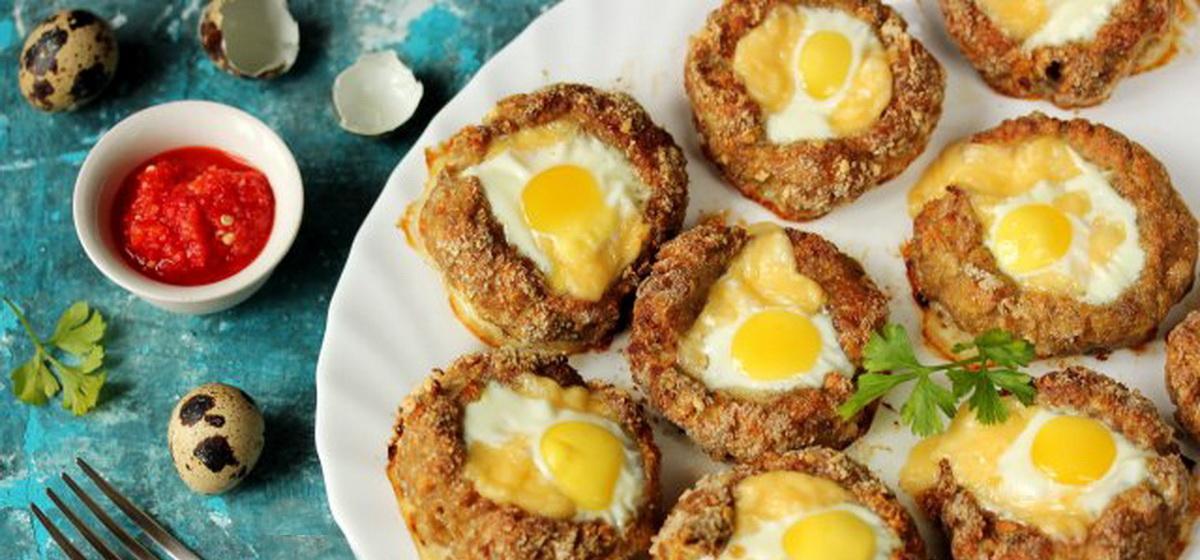 Вкусно и просто. Мясные гнезда с сыром и перепелиными яйцами