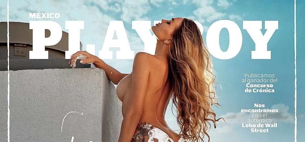 Белорусская инстаграм-модель попала на обложку мексиканского Playboy. Фото