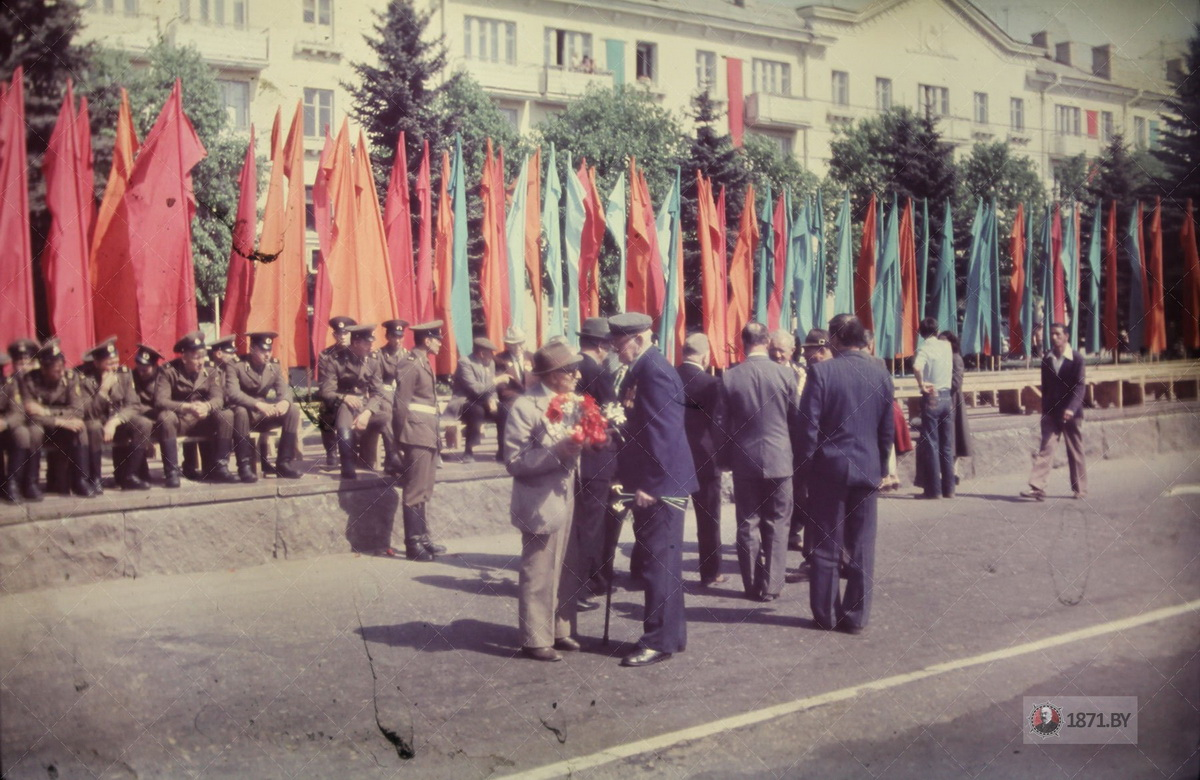 9 мая, площадь Ленина. 1984 год. Фото: сайт 1871.by