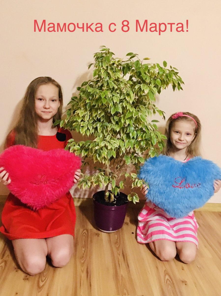Ангелина и Диана Наруцкие