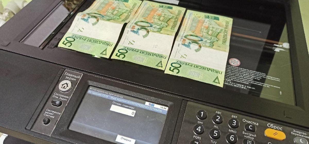 Парень из Гродно печатал деньги на принтере. В торговую сеть успел сбыть 250 рублей