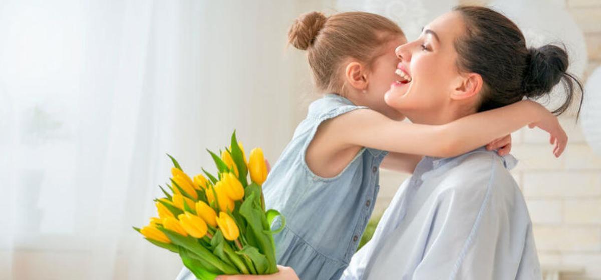 В честь Международного женского дня объявляем детский фотоконкурс «С 8 Марта, мама!»*