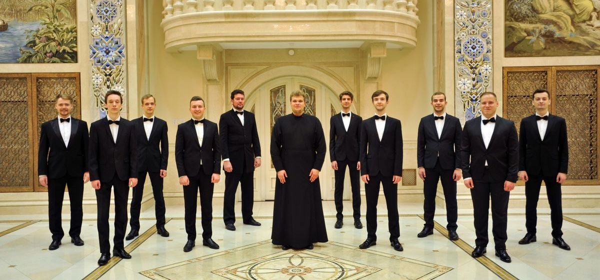 Мужской хор «Всехсвятский» выступит в Барановичах