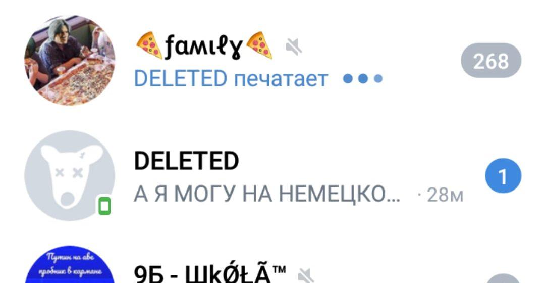 Сбой в ВКонтакте. Соцсеть «удалила» всех твоих друзей