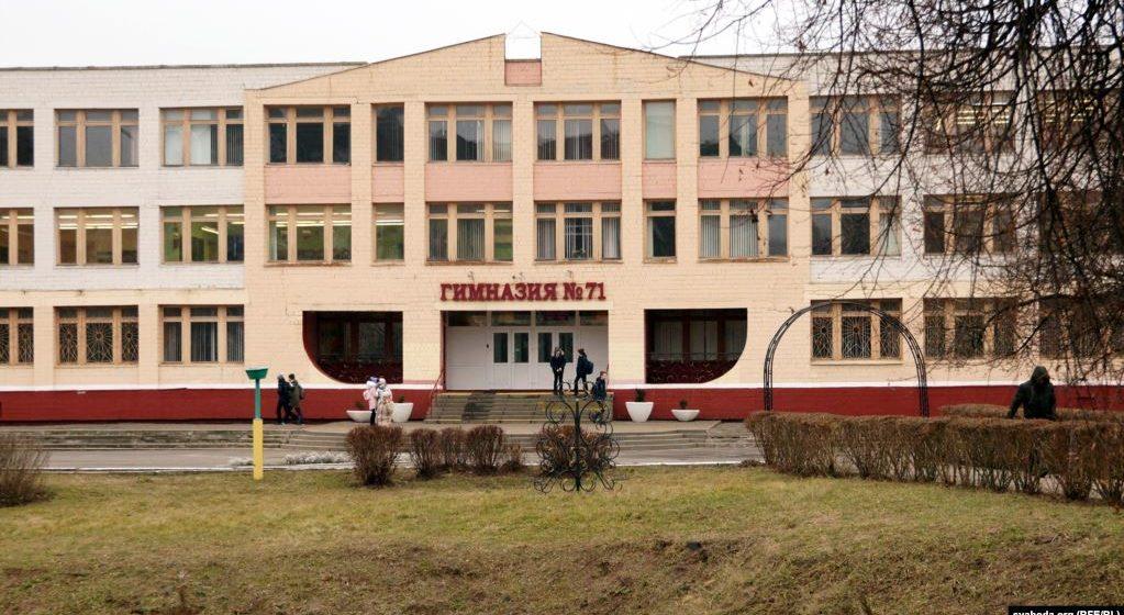 Министерство образования прокомментировало ЧП в школе Гомеля, где учительница травмировала третьеклассницу