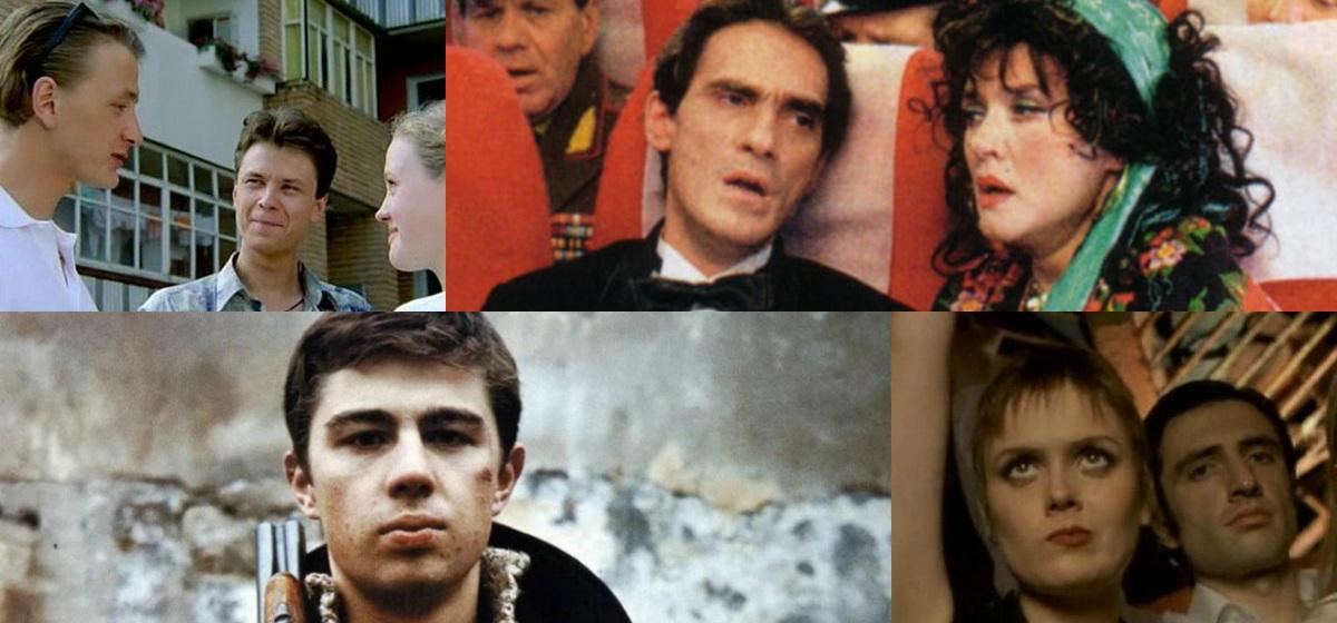 Тест. Узнаете ли вы русские фильмы 90-х по гифке?