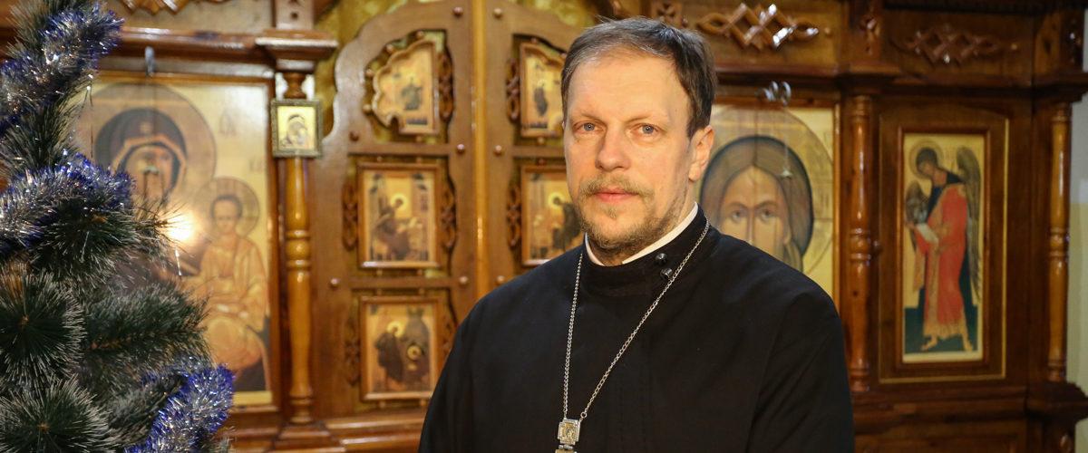 Поздравление с Рождеством Христовым от священника Виталия Лозовского