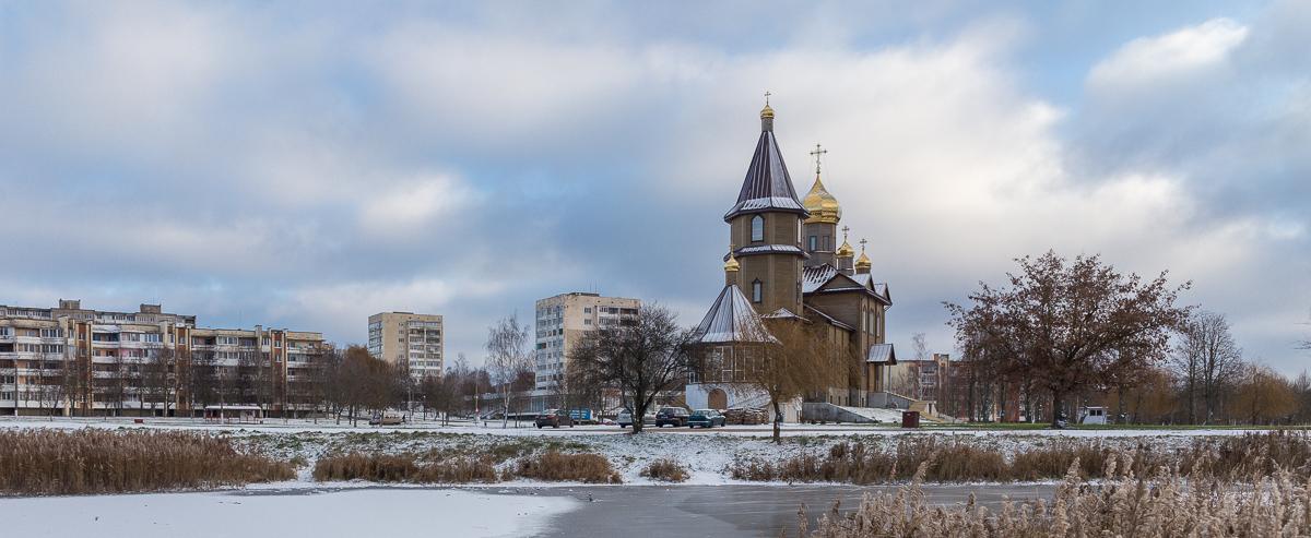 Храм святого великомученика Георгия Победоносца в Барановичах. Фото: Александр ЧЕРНЫЙ