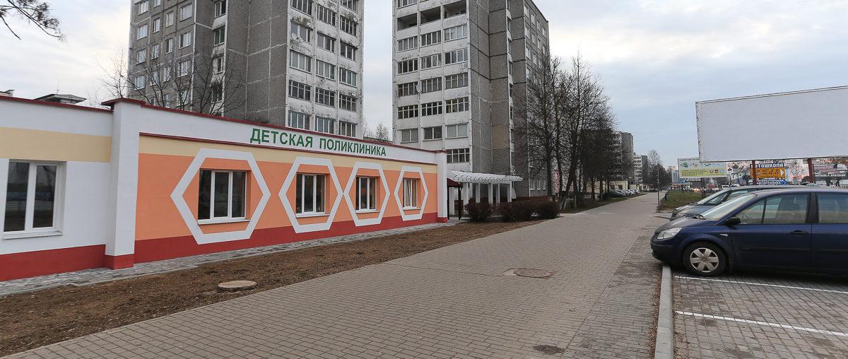 Как продвигается ремонт детской поликлиники на улице Тельмана в Барановичах