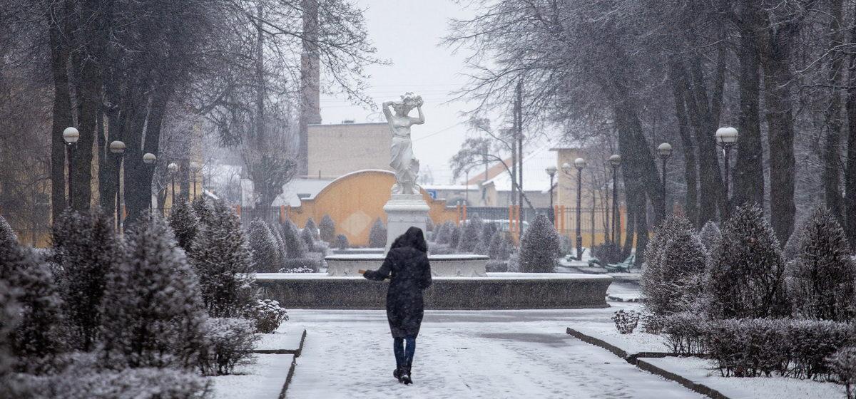Каким будет последний день января? Погода в Барановичах