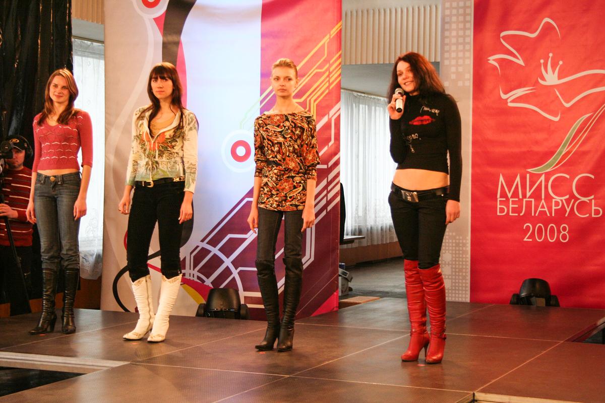 Мисс Беларусь. г. Барановичи. 2008 год. Фото: Intex-press