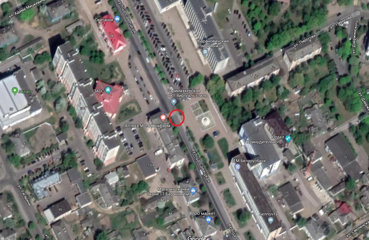 Место ДТП. Скриншот