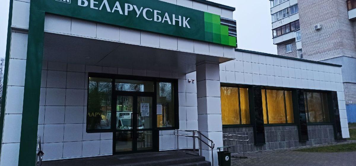 «Беларусбанк» перестал выдавать кредиты на покупку авто. Правда, есть исключения