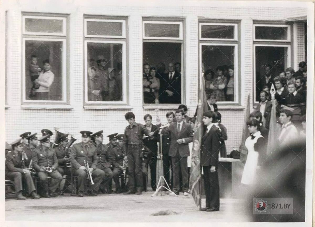 Открытие СШ 19. 1984 год. Фото: сайт 1871.by