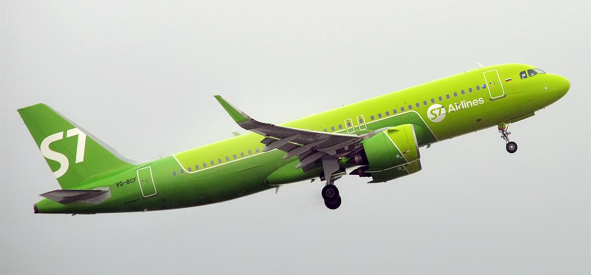 Пассажирка угрожала взорвать прилетевший из Симферополя в Москву самолет, в котором находились 195 человек