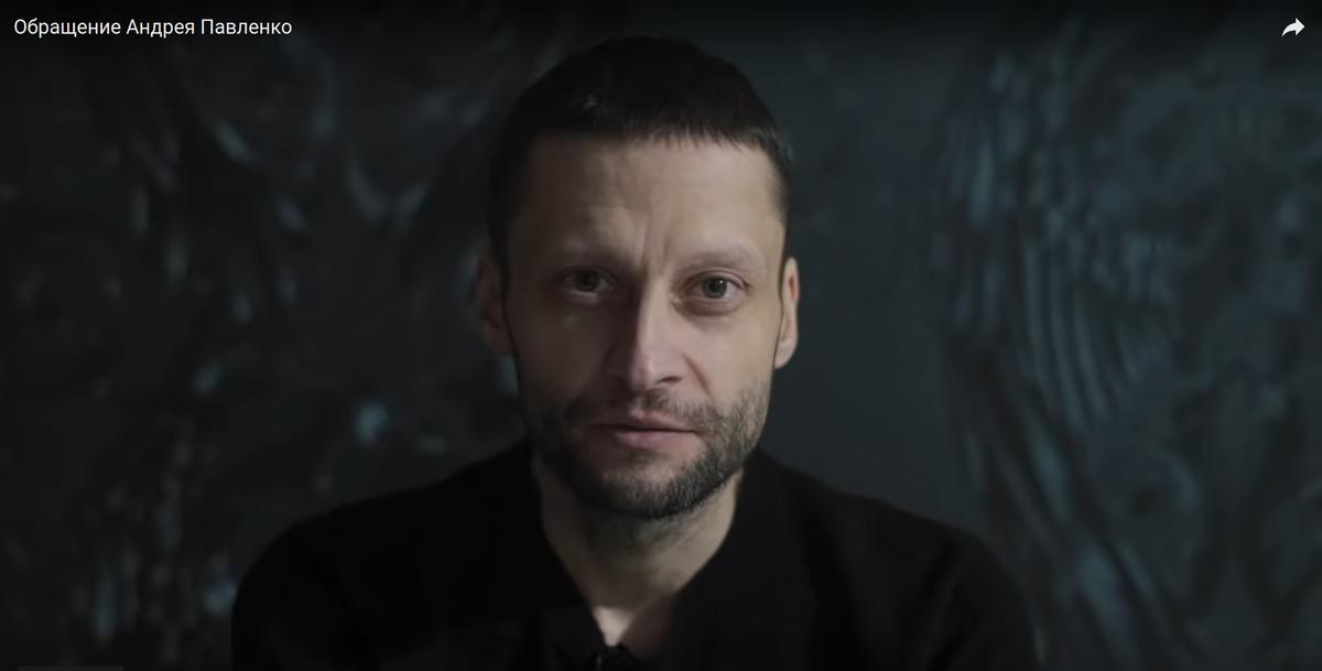 Андрей Павленко. Кадр из видео
