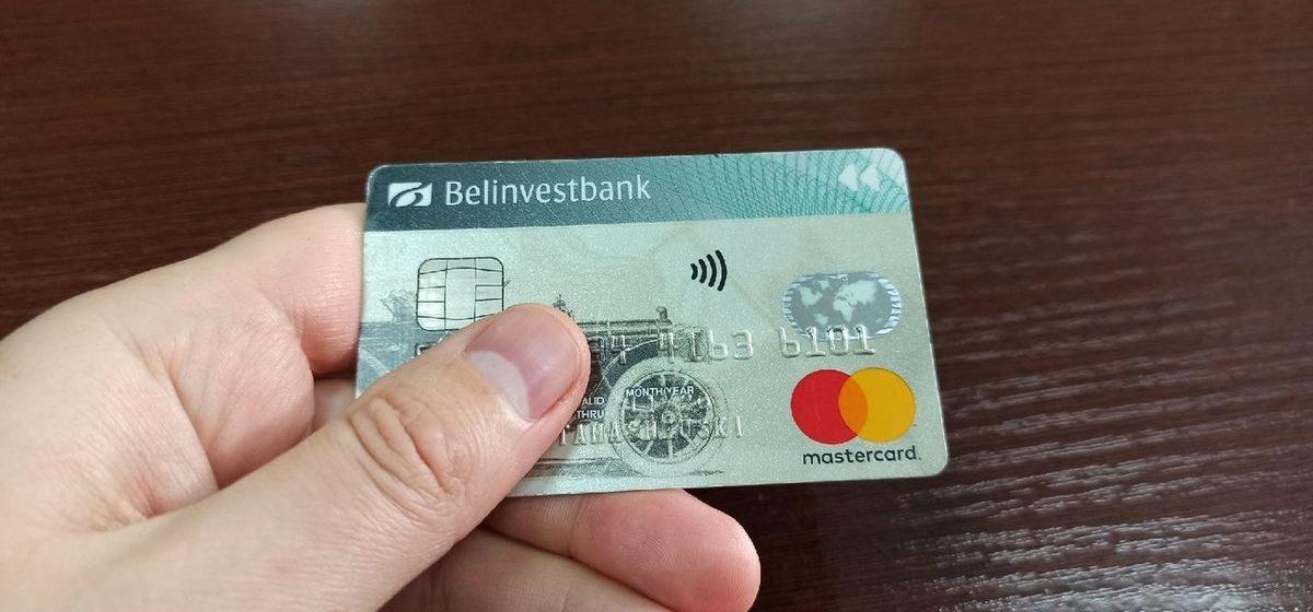 Лимит по бесконтактным карточкам без ввода ПИН-кода увеличили до 80 рублей