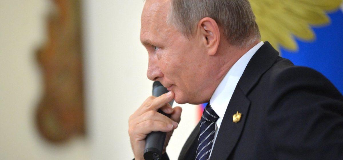 Путин предложил изменить конституцию РФ, ослабить роль президента и усилить полномочия Госдумы