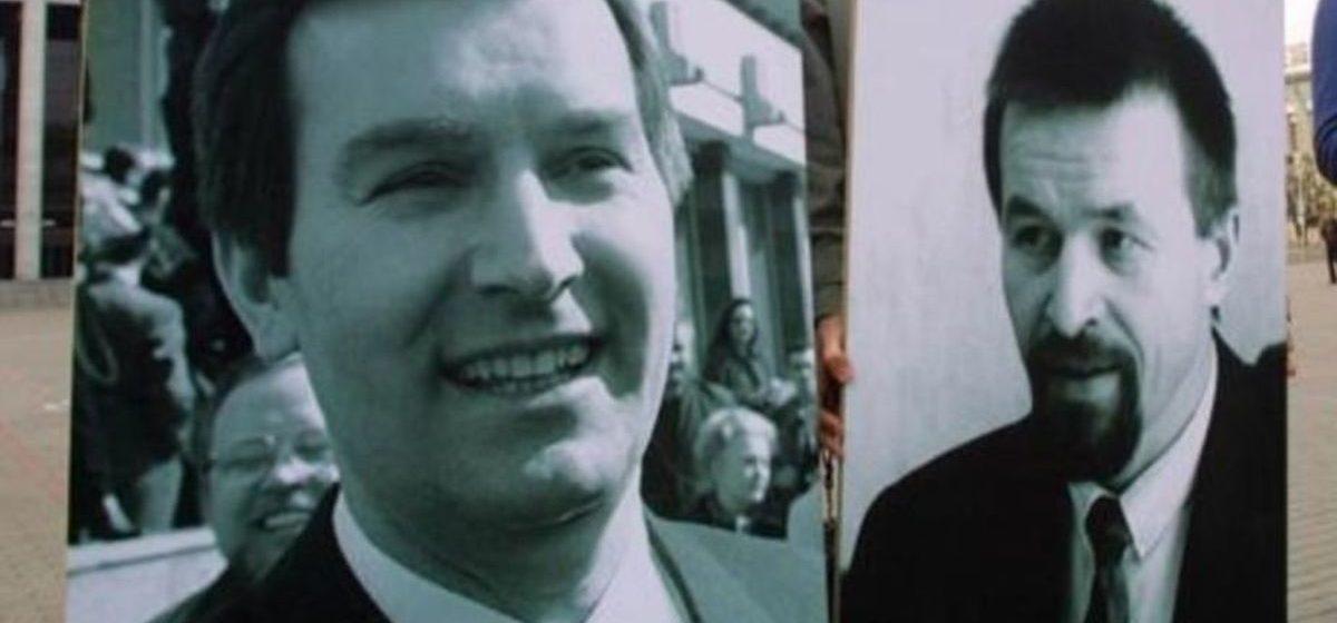 Следственный комитет возобновил расследование исчезновений Гончара и Красовского