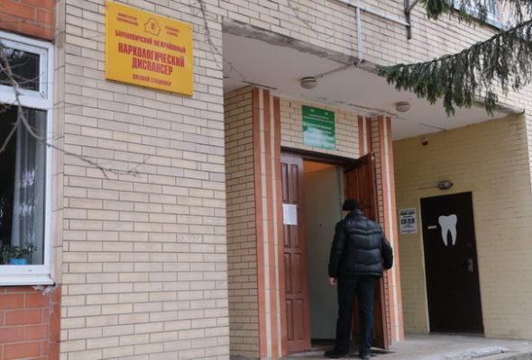 Бреста наркология платные наркологические клиники коломна