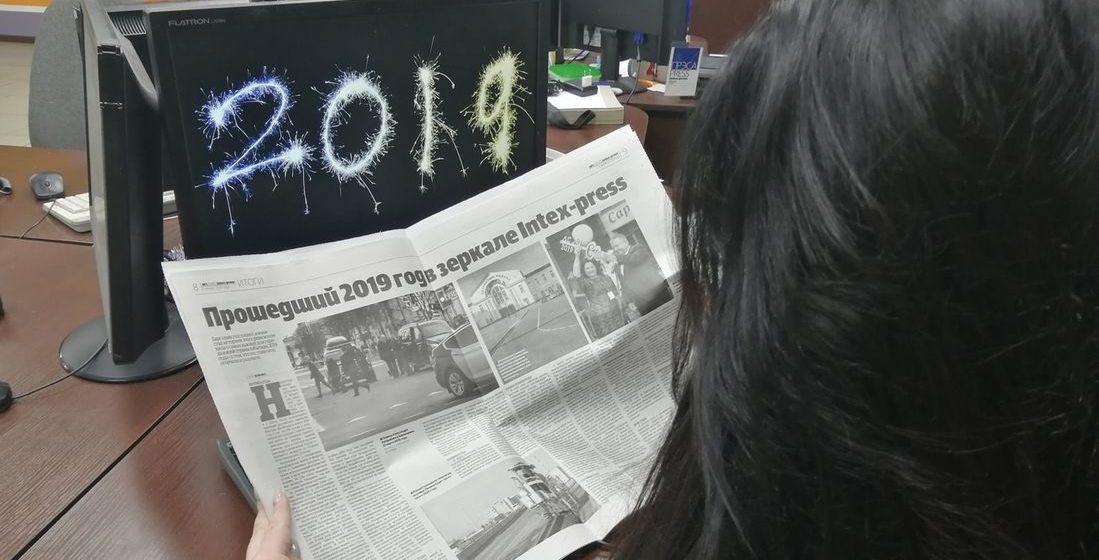 Тест «Тут помню, тут — не помню». Внимательно ли вы читали новости в прошлом году?
