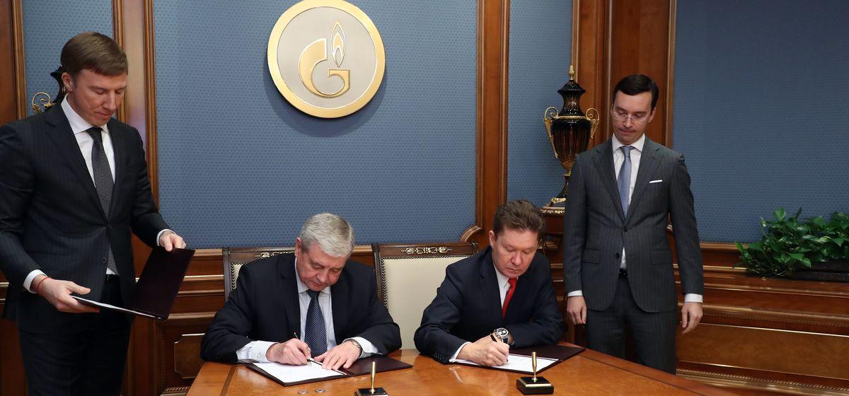 Беларусь и Россия подписали протокол о ценах на газ