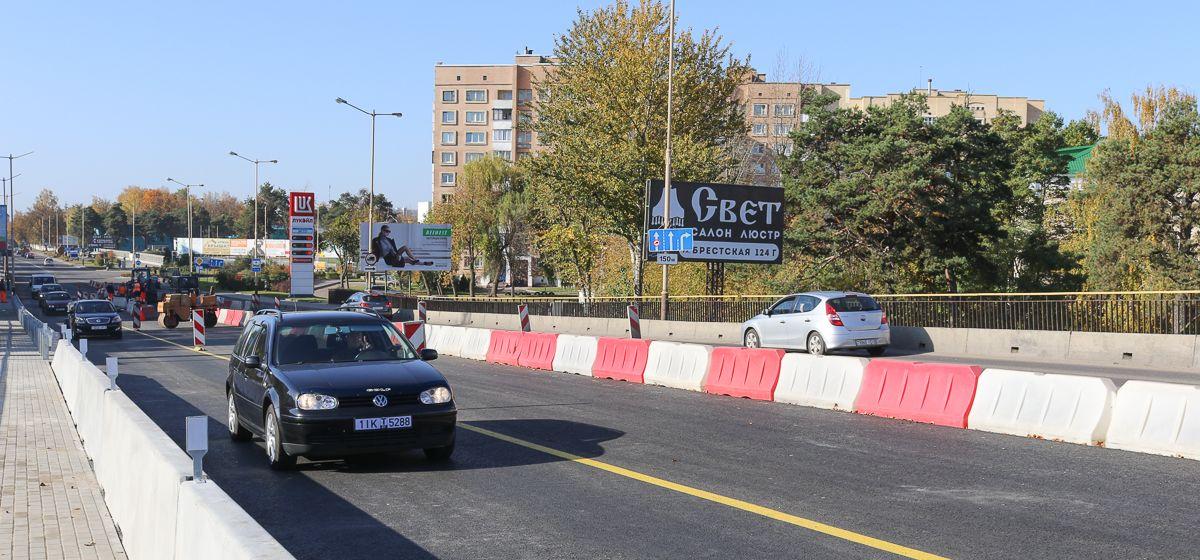 В Барановичах перекроют движение по «Полесскому» путепроводу