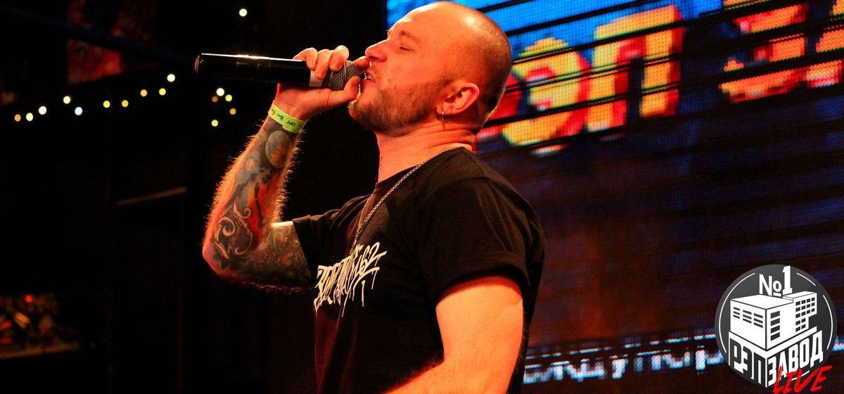 Как барановичский хип-хоп исполнитель выступил в международном проекте «РЭП ЗАВОД»