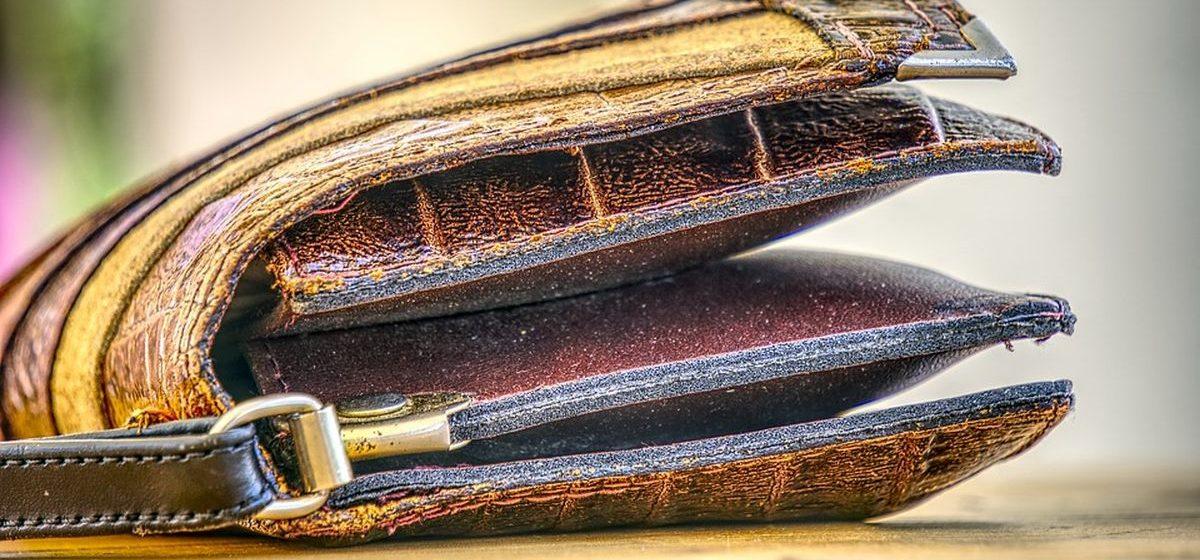 Жительница Узды потеряла сумку с деньгами, а заявила, что на нее напали и ограбили