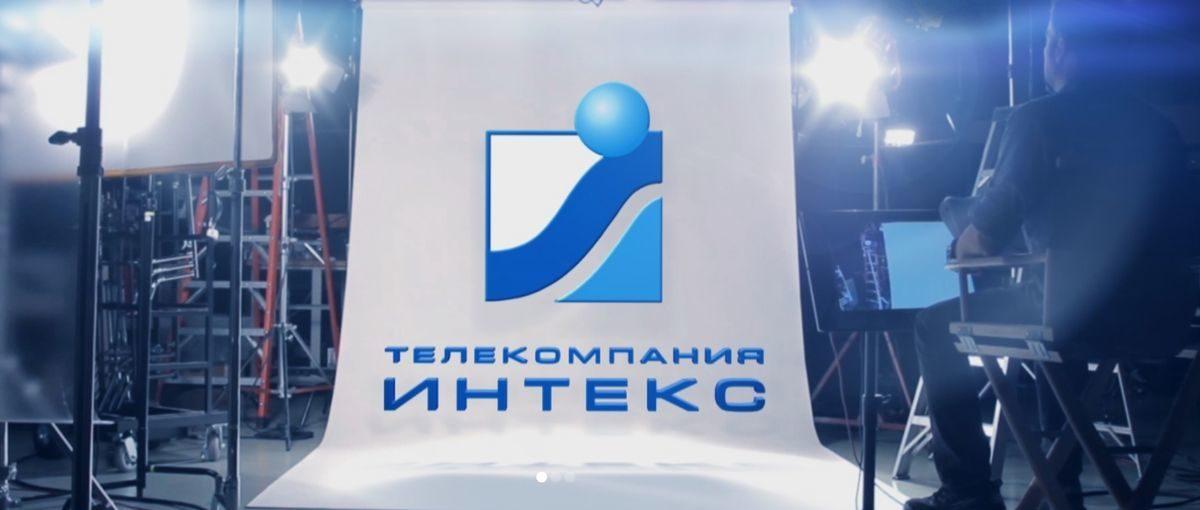 Барановичский телеканал «Интекс» теперь можно смотреть на Zala