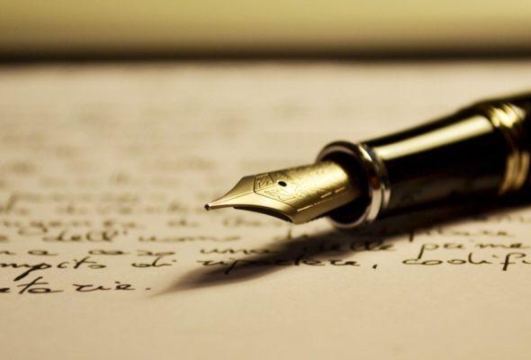 Рекомендательные письма надо составлять правильно