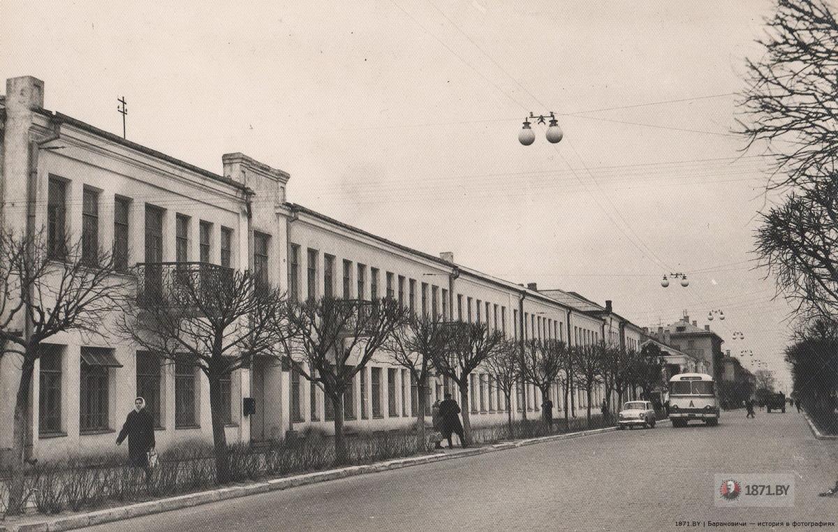 Исполком на улице Советская. Фото: сайт 1871.by