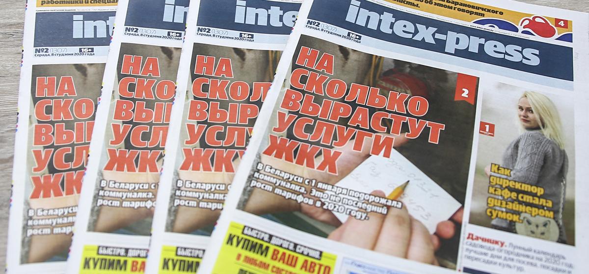 «Савушкин» купил акции Барановичского молочного комбината: что об этом говорят работники и специалисты. Что еще почитать в свежем номере?
