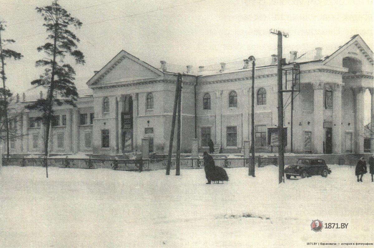 Кинотеатр «Октябрь», 1948 год.  Фото: сайт 1871.by