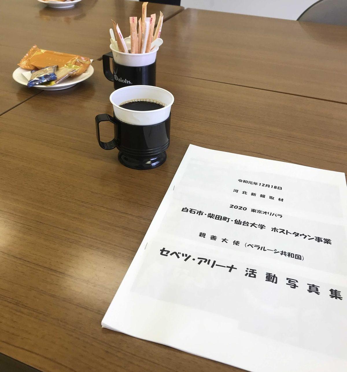 Японские иероглифы. Фото: личный архив Алины СЕВЕЦ