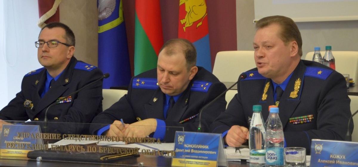 Барановичский межрайонный отдел Следственного комитета признан лучшим в Брестской области