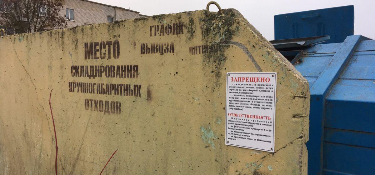 Куда девать строительный и крупногабаритный мусор в Барановичах?