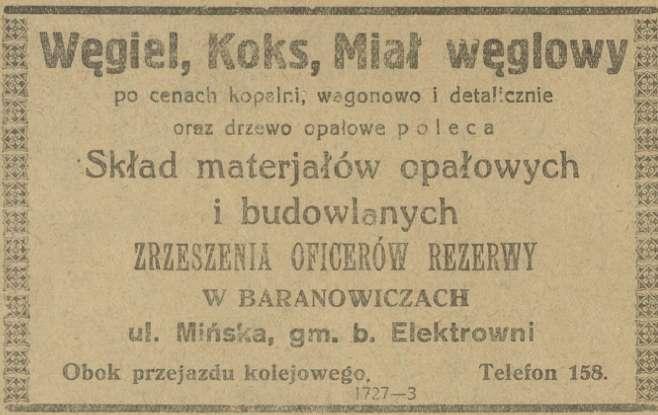 Реклама топливного склада в Барановичах, на улице Минской (Притыцкого).