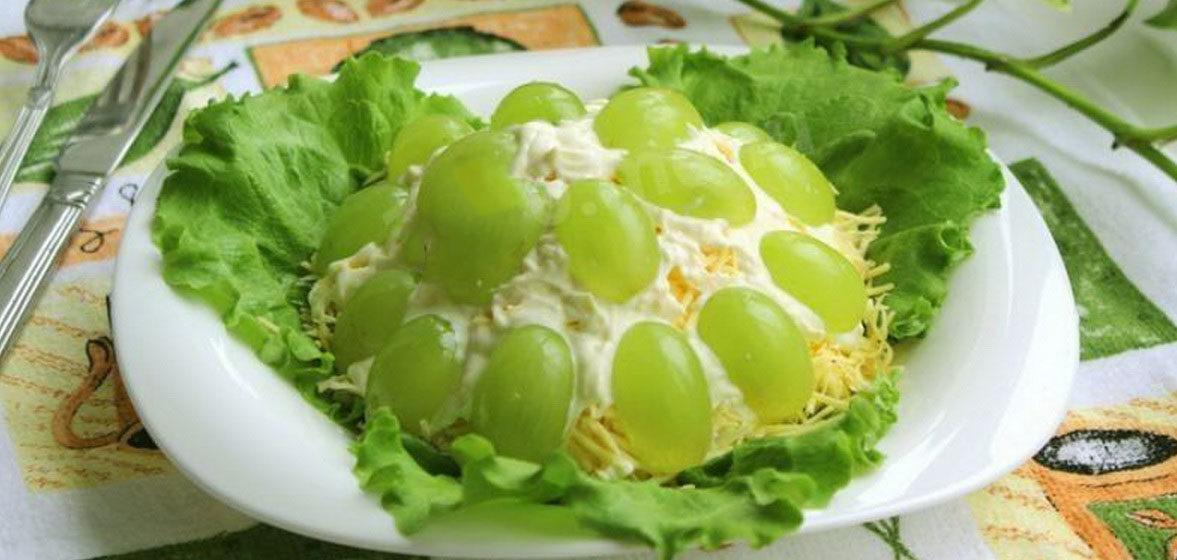 Вкусно и просто. Салат с грецкими орехами и виноградом