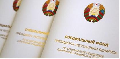 Учительница из Барановичей удостоена премии спецфонда президента