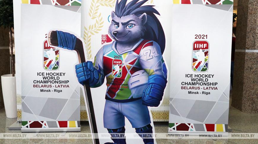 Выбран талисман чемпионата мира по хоккею. Им стал Ежик Спайки