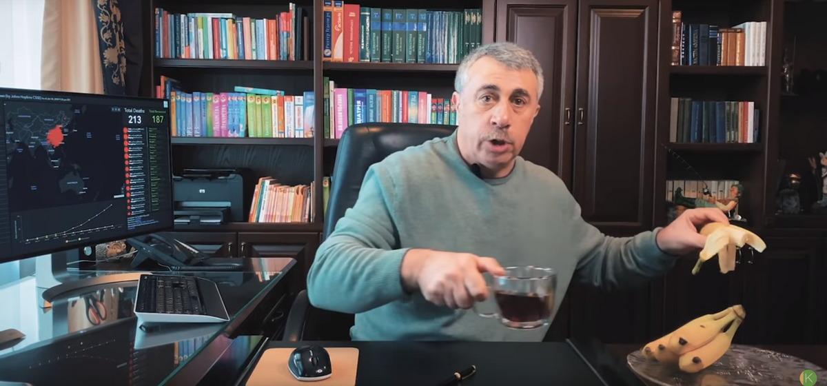 Доктор Комаровский: реальная смертность от коронавируса очень низкая