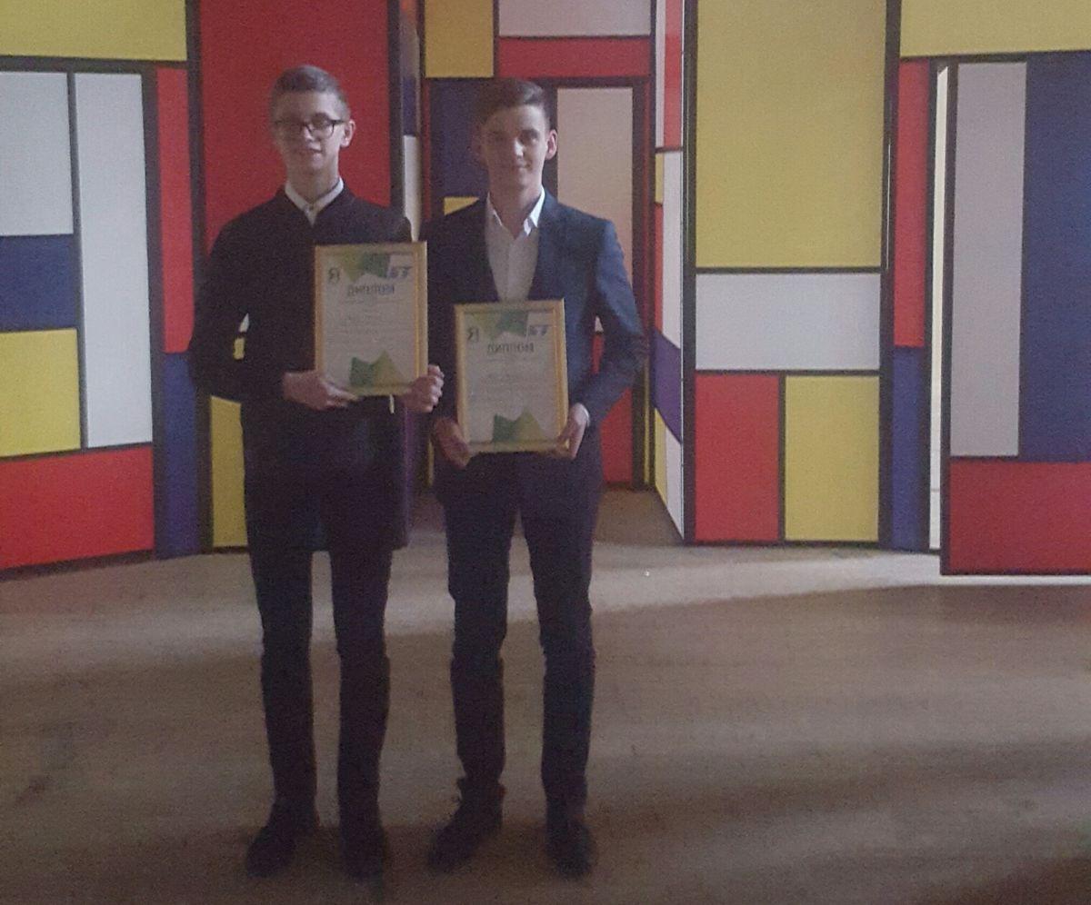 """Назар Флоря (слева) с дипломом участника телепроекта БТ """"Я знаю!"""". Фото предоставлено Людмилой Смолко"""