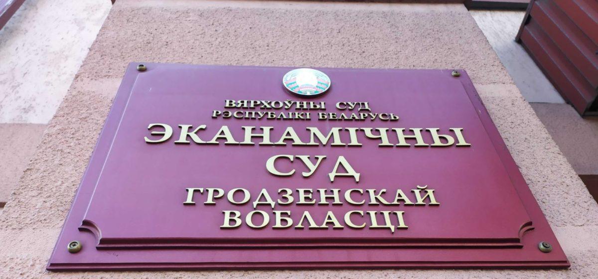 Военный госпиталь подал в суд на военкомат за ошибочный призыв и требует выплатить 1066 рублей